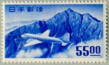 立山航空(銭位)55円