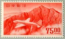 立山航空(銭位)75円