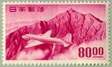 立山航空(銭位)80円