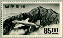 立山航空(銭位)85円
