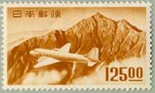 立山航空(銭位)125円