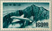 立山航空(銭位)160円