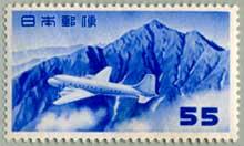 立山航空(円位)55円
