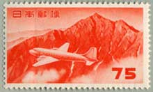 立山航空(円位)75円