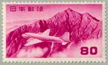 立山航空(円位)80円