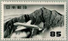 立山航空(円位)85円