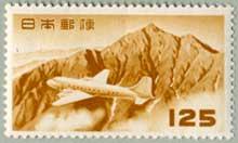 立山航空(円位)125円