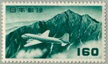 立山航空(円位)160円