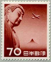 大仏航空70円