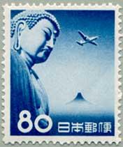 大仏航空80円