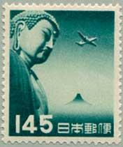 大仏航空145円