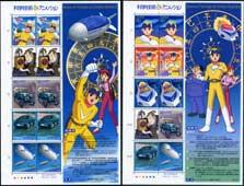 科学技術とアニメヒーローヒロインスーパージェッター2種