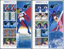 科学技術とアニメヒーローヒロインガッチャマン2種
