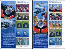 科学技術とアニメヒーローヒロインマジンガーZ2種