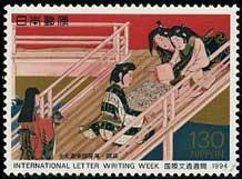 1994年国際文通週間「士女遊楽図屏風」囲碁