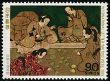 1995年国際文通週間貝合わせ・正月風俗図屏風