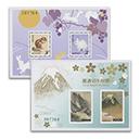 普通切手日本の自然シリーズ小型シート