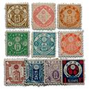 電信切手10種