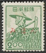 みほん字入切手 昭和すかしなし「2円農婦」