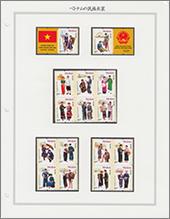 テーマチクコレクション「東南・南アジアの文化風俗」
