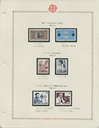 ヨーロッパ切手(CEPT)コレクション・1983-1985年