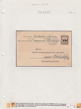 ドイツ領カロリン諸島コレクション (No.19)