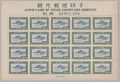 1949年別府観光5円 シート