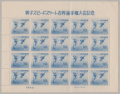 1954年スピードスケート シート