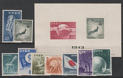 記念切手お買い得パック(No.2)10種