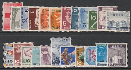 記念切手お買い得パック(No.3)23種