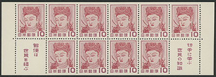 切手趣味週間ペーン(1)