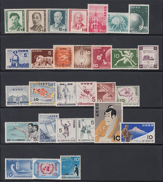 戦後記念切手お買い得パック(2)