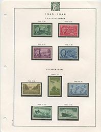 アメリカ切手コレクション