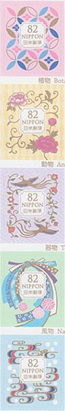 和の文様シリーズ・第4集82円