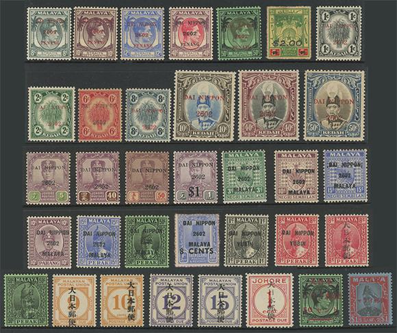 南方占領地 マライ加刷切手35種