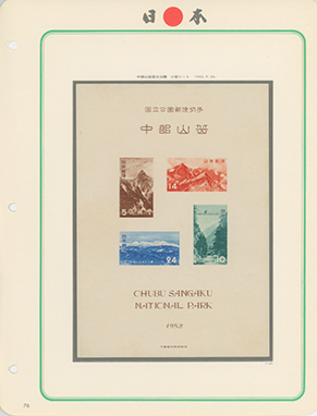 ボストーク日本2巻コレクション分売