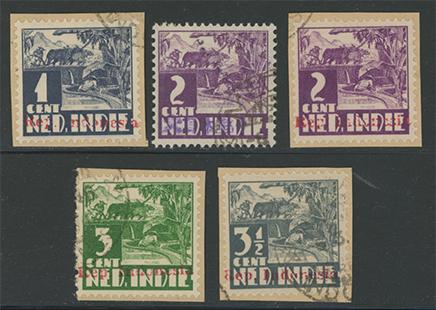 インドネシア独立臨時加刷切手