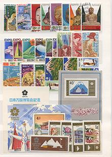 大阪万博記念切手(海外発行)