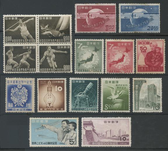 戦後記念切手お買い得パック16種