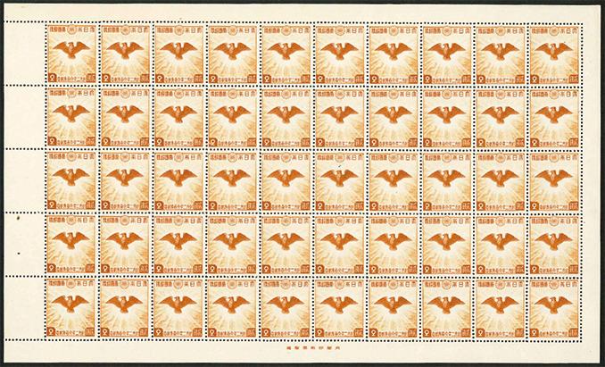 1940年 紀元2600年 2銭シート