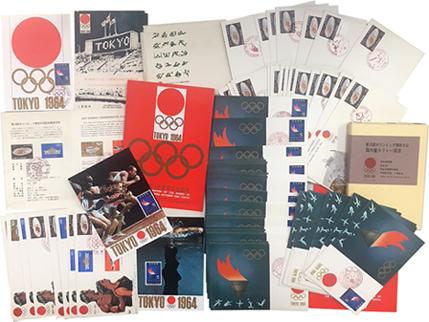 1964年東京オリンピックカバー、カードコレクション