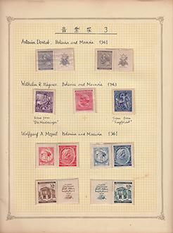 外国切手トピカルコレクション