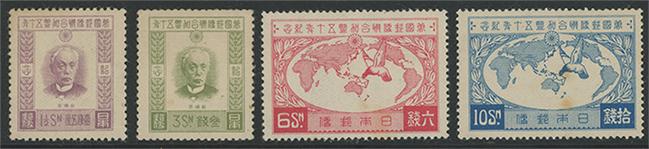 1927年UPU加盟50年4種