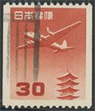 航空コイル切手・使用済
