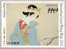 2012年国際文通週間上村松園「春芳」