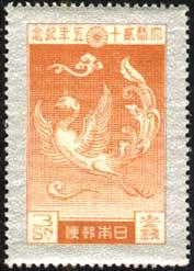 大正銀婚3銭鳳凰