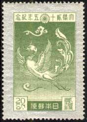 大正銀婚20銭鳳凰