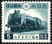 鉄道70年
