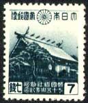 靖国神社75年