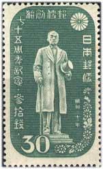 郵便創始75年30銭